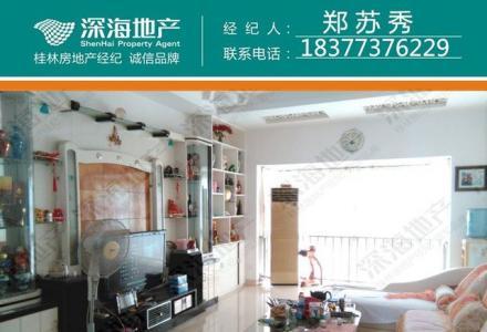 S 【远辰国际】精装3房2厅2卫4台空调拎包入住2000元/月