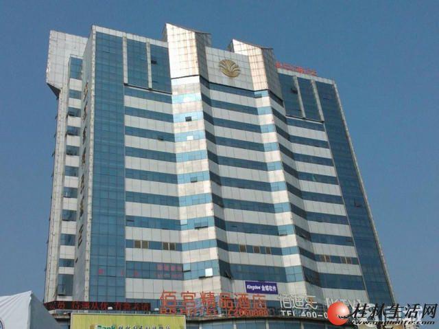 出租出售丰裕国际大酒店8楼13间