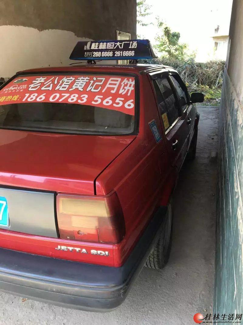 出售柴油捷达车况好什么都不用修高清图片