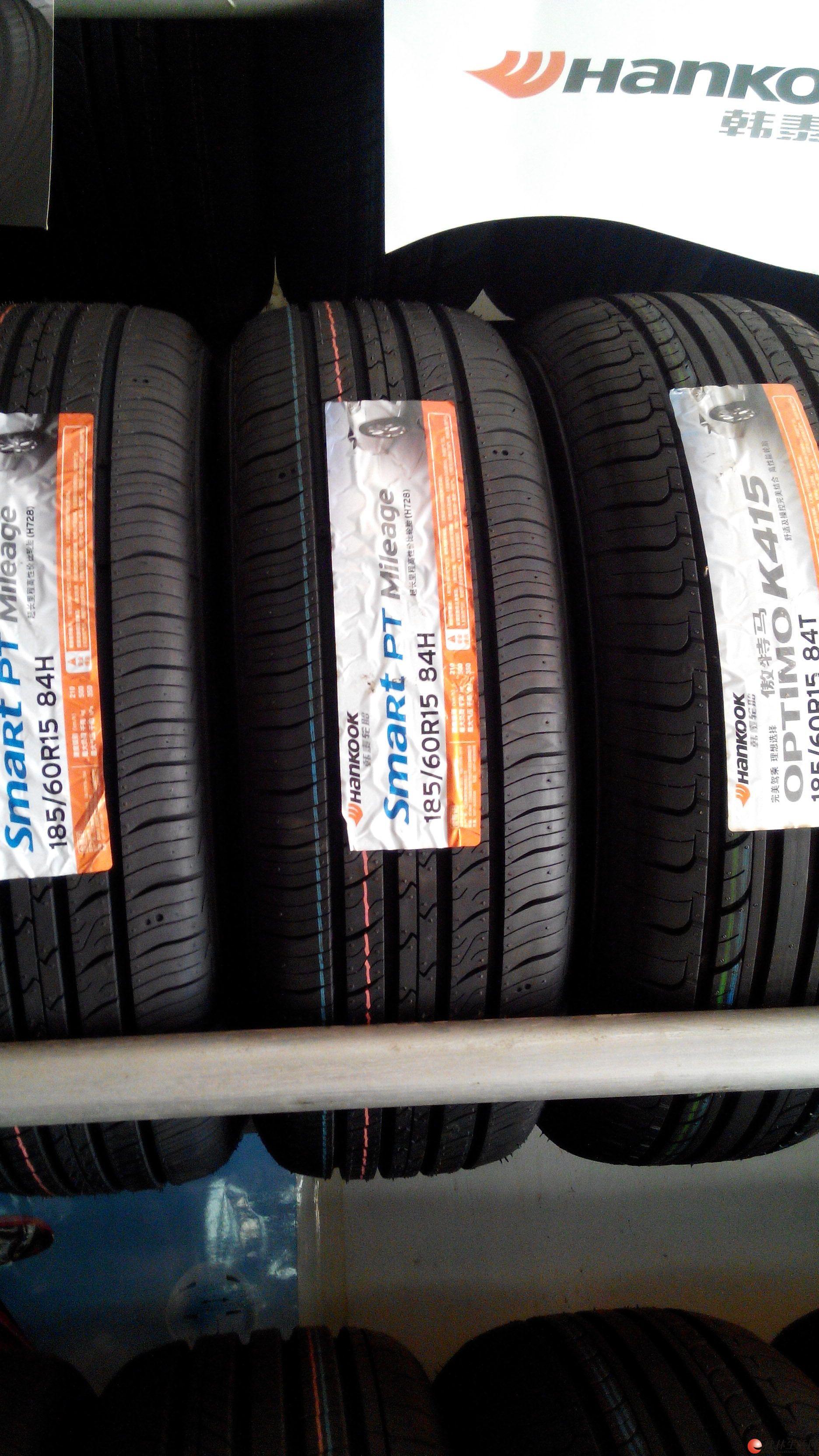 全新正品韩泰耐磨型轮胎185/60r15(h728花纹)包安装/动平衡/送气嘴