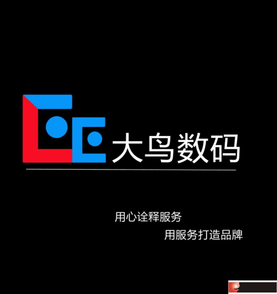 桂林大量求购二手笔记本电脑 苹果华硕三星戴尔惠普联想笔记本回收-大鸟数码