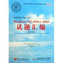 计算机教科书低价出售