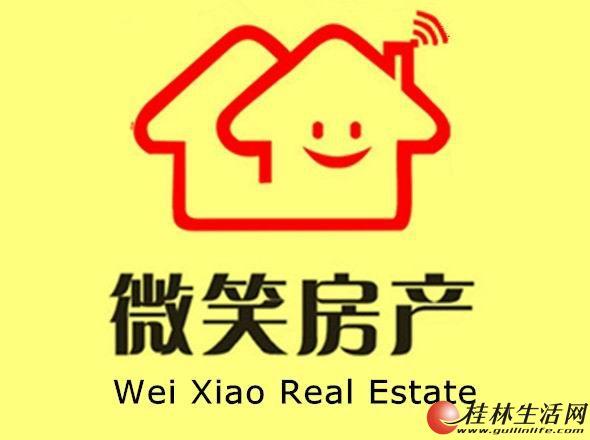 九华路山水阳光城旁2层楼100平方出租2000元/月空房