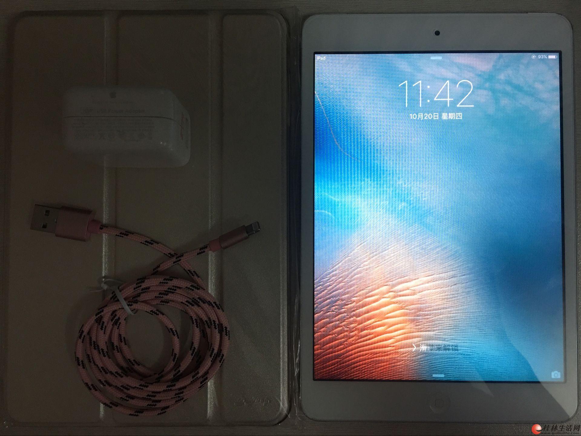 港版iPadmini1 白色16G 配件齐全