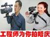 摄影修图摄像制作培训并接拍桂林阳朔平乐灵川兴安工程师摄录婚礼广告片宣传片