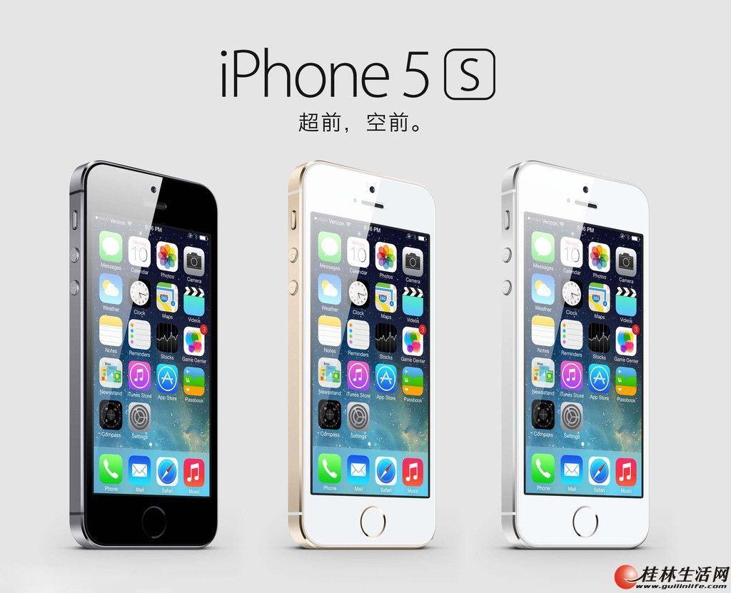 苹果5s行货 1280元  可0首付!!实体店品质保证!