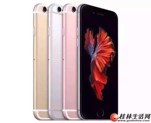 苹果6S 2580元 可0首付分期付款!实体店品质保证!