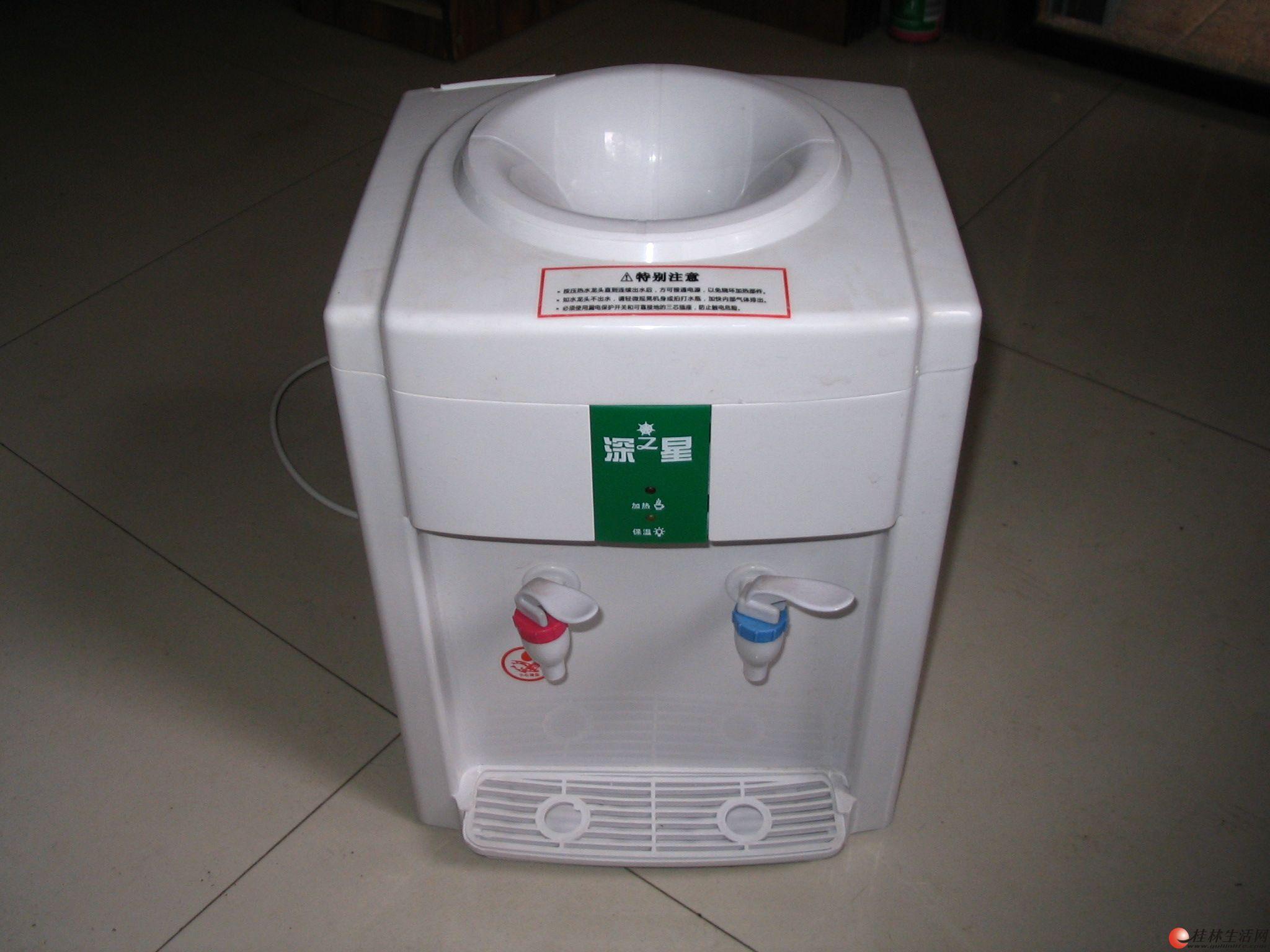 深之星台式饮水机出售