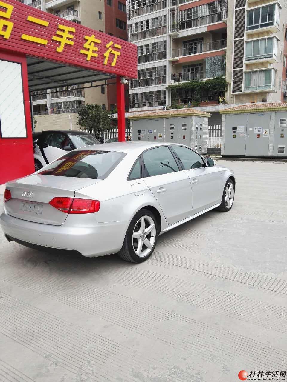 汽车后面t和l-车价多退少补) 2、凡在本公司购车可免费办理过户或者转籍手续(也高清图片