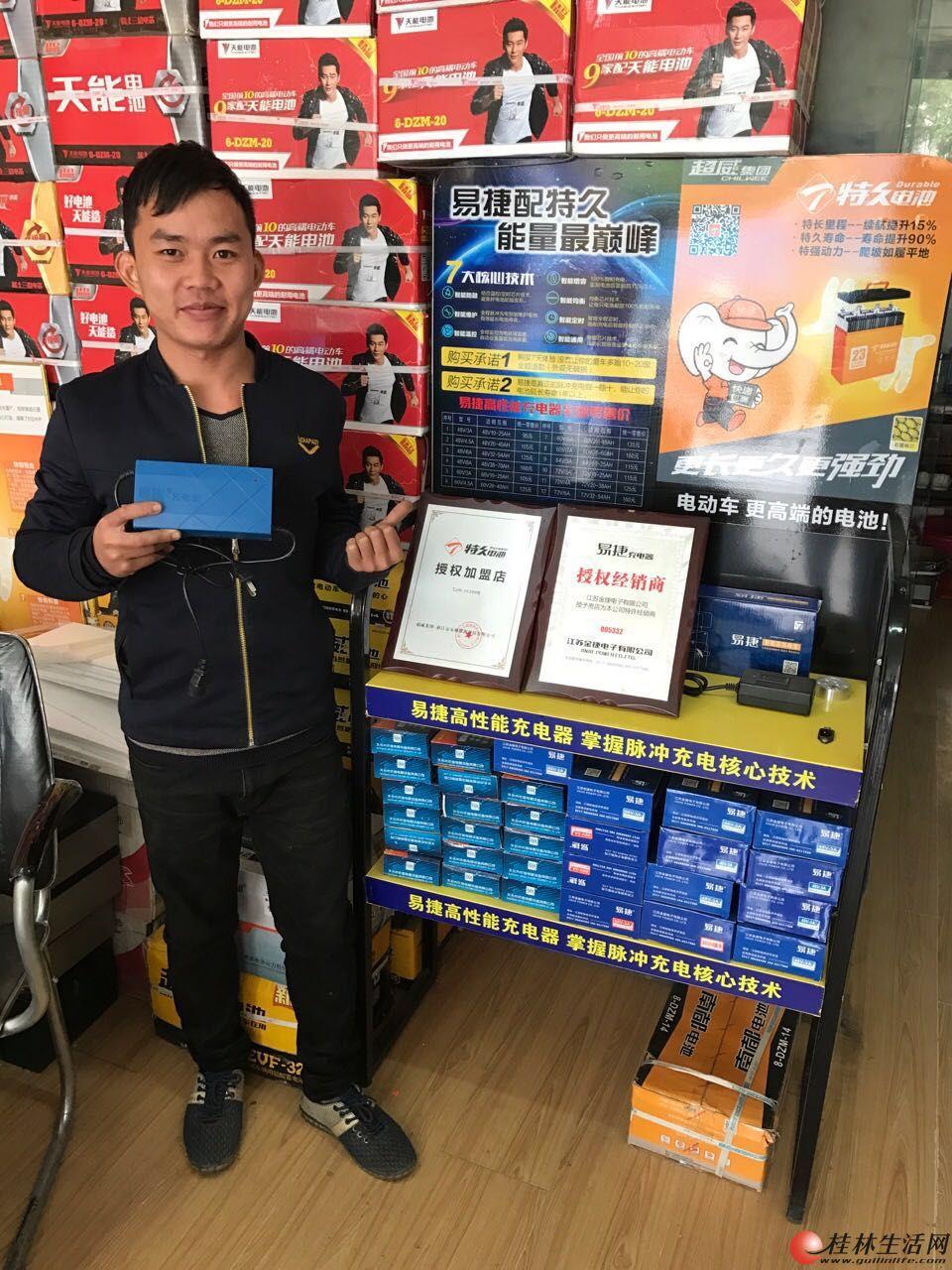 电动车电池如何保养?桂林久久行电池超市告诉你!