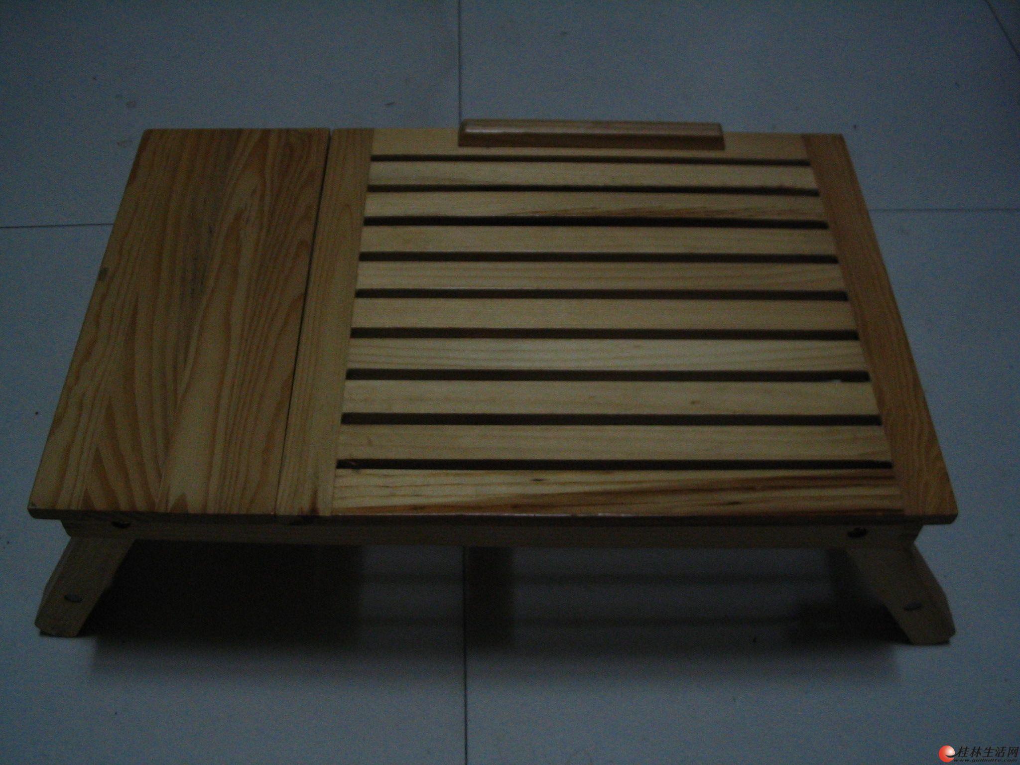 实木床上笔记本电脑桌出售
