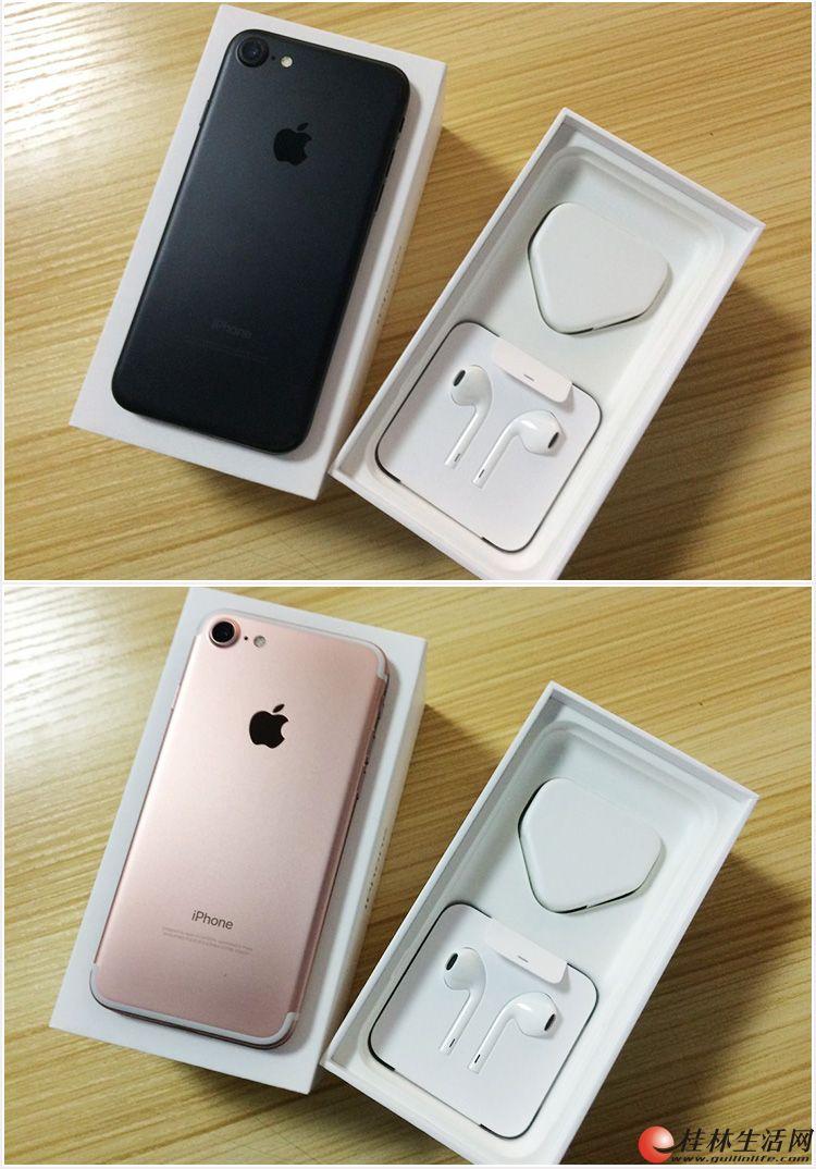 特价出售全新港行原装iPhone7  2000元