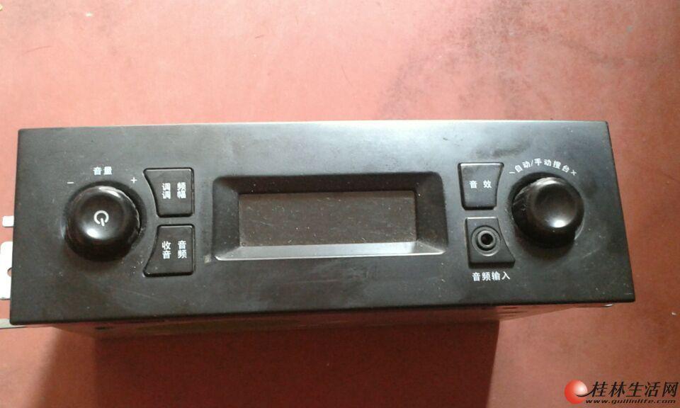 出售新的五菱荣光收音机