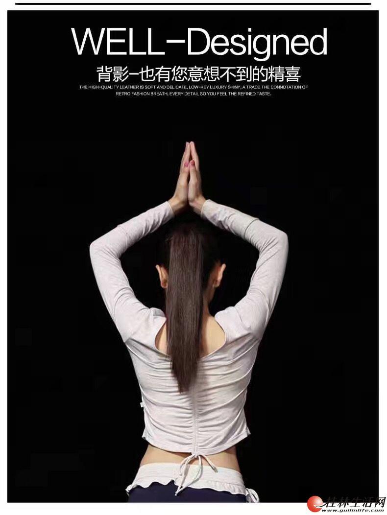 瑜伽教练一对一私教课