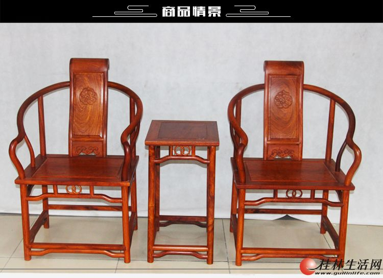 檀木苑明式红木家具缅甸花梨卷书椅圈椅太师椅扶手椅