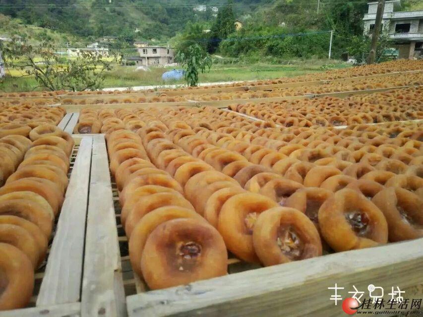 纯天然,纯手工的新鲜柿饼