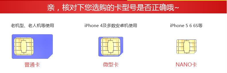 广西联通3g/4g手机卡 大流量卡 学生部队套餐 上网卡全国