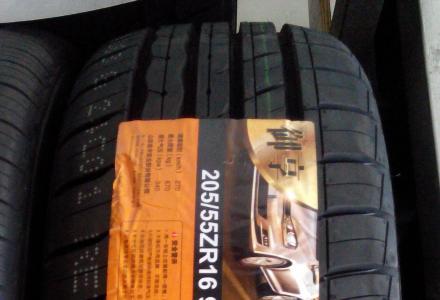 全新行货金宇轮胎205/55R16  94W   YU63(花纹)包安装