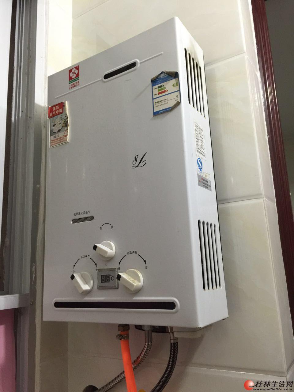 出售八成新煤气热水器一台