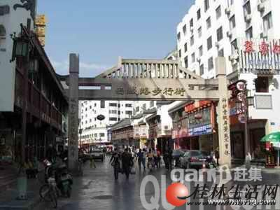 桂林中心繁华地西城路步行街宾馆级双人房30一天,350一月