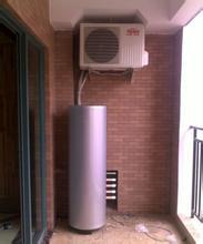 科林空气能热水器  节能三分之二