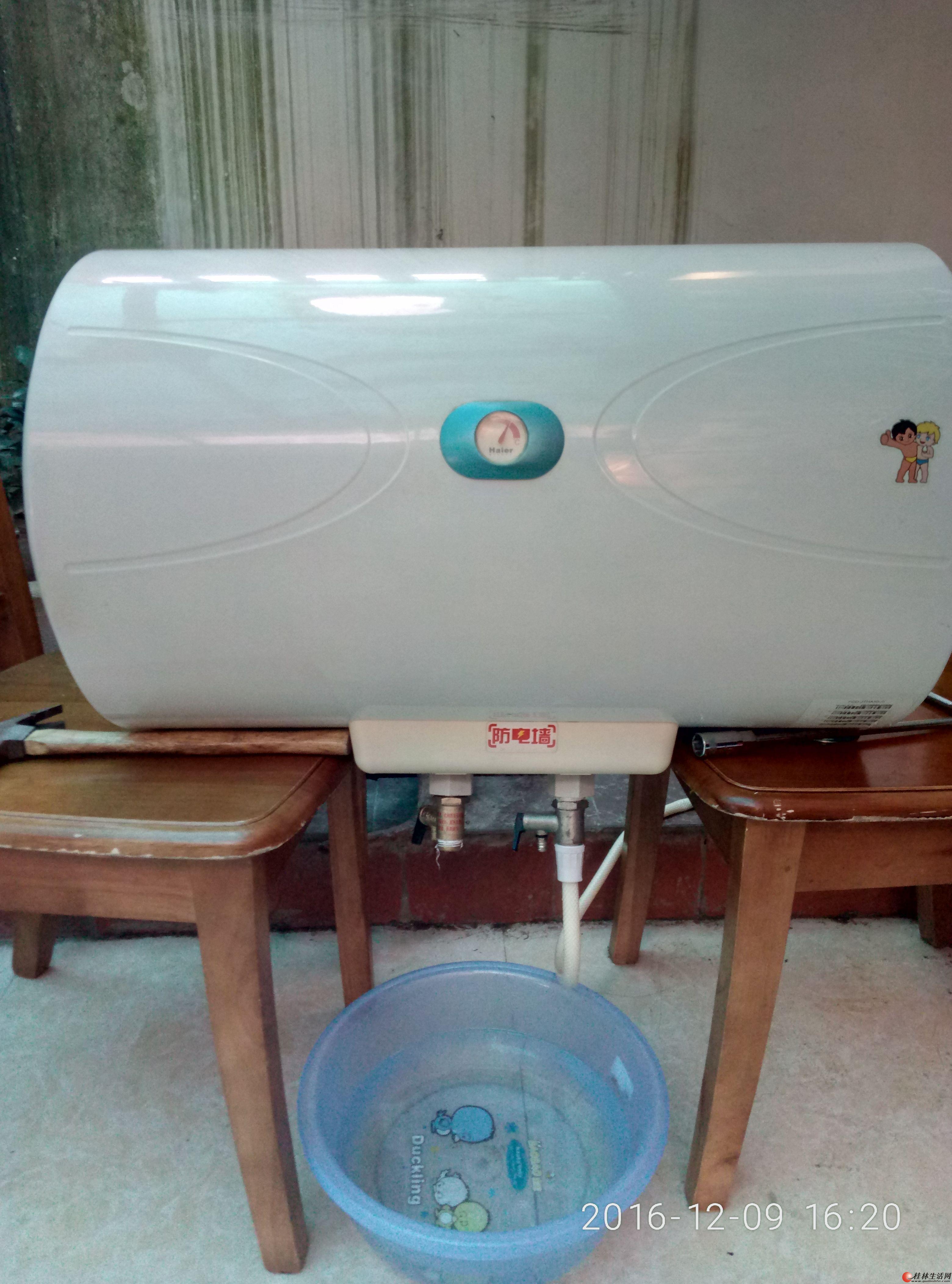 海尔电热水器50l物美价廉