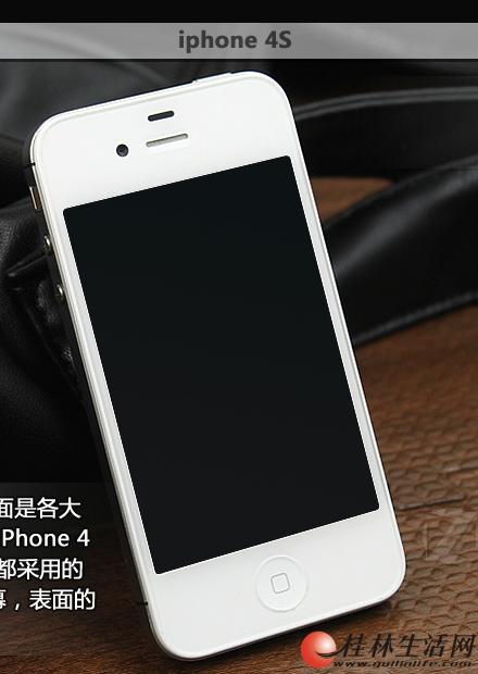 苹果4s 原装16G 350元  32G 400元