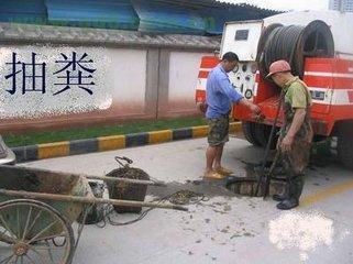 桂林顺达市政清理化粪池工程有限公司桂林抽化粪池桂林化粪池清理
