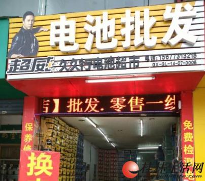 桂林换超威电池,换天能电池以旧换新免费送货上门服务