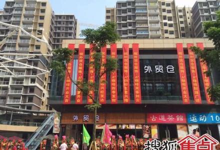 【彰泰物业推荐】万达商圈,大面积旺铺便宜出租