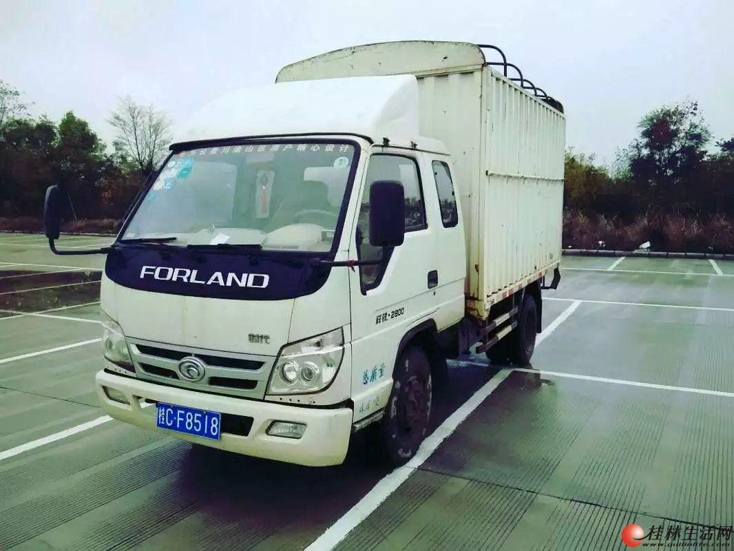 转让福田牌轻型厢式货车高清图片