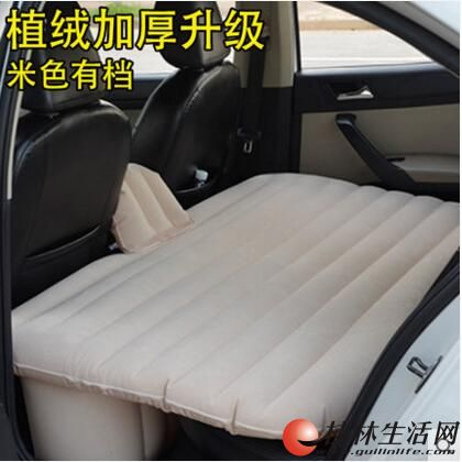 汽车睡垫车载充气床车震床旅行床垫