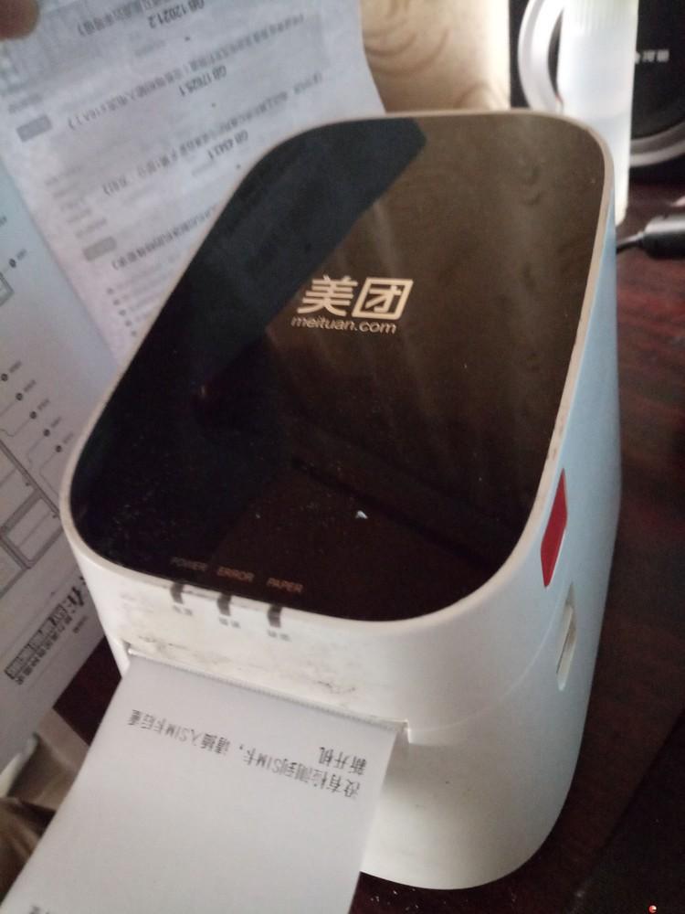 美团外卖专用小票打印机