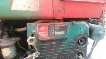 便宜出售方向盘式农用拖拉机