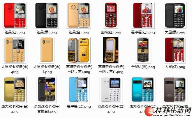 全新手机,各种款式,随你选,要的来