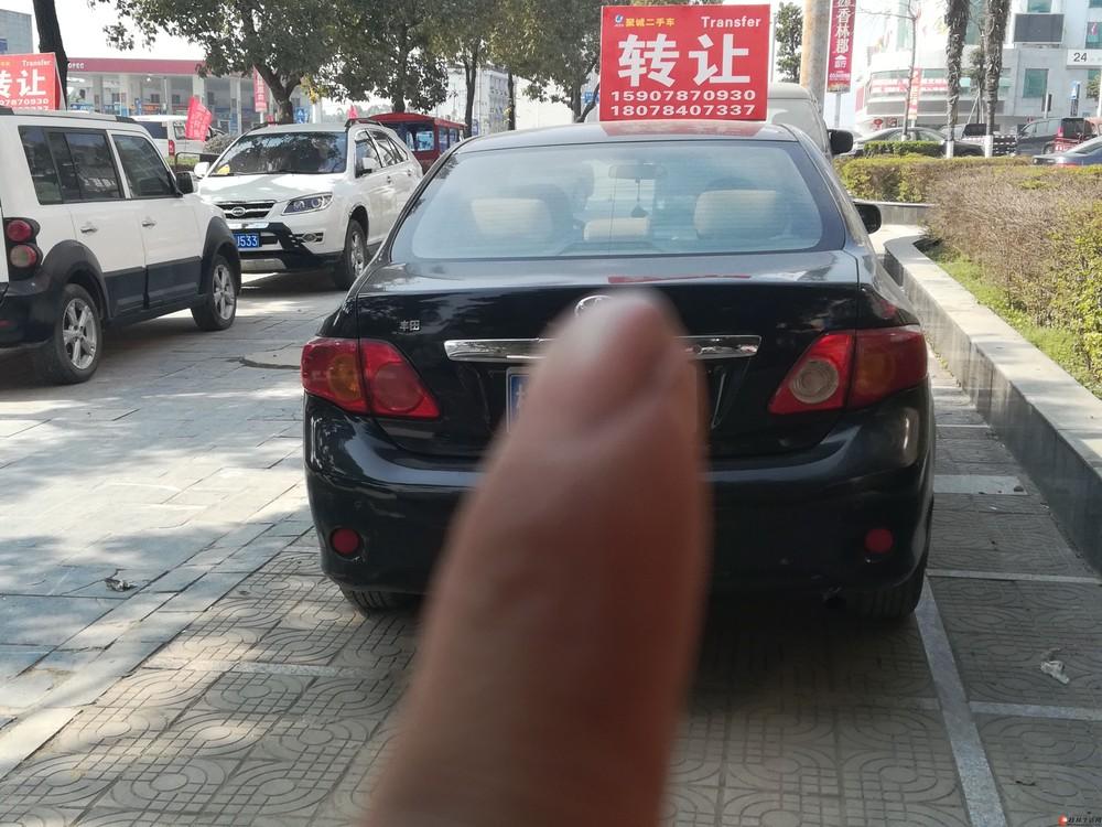 09款卡罗啦。精品私家车