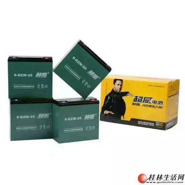 桂林电动车电池超市,电池批发二手电动车电池以旧换新服务15677313218 李师傅