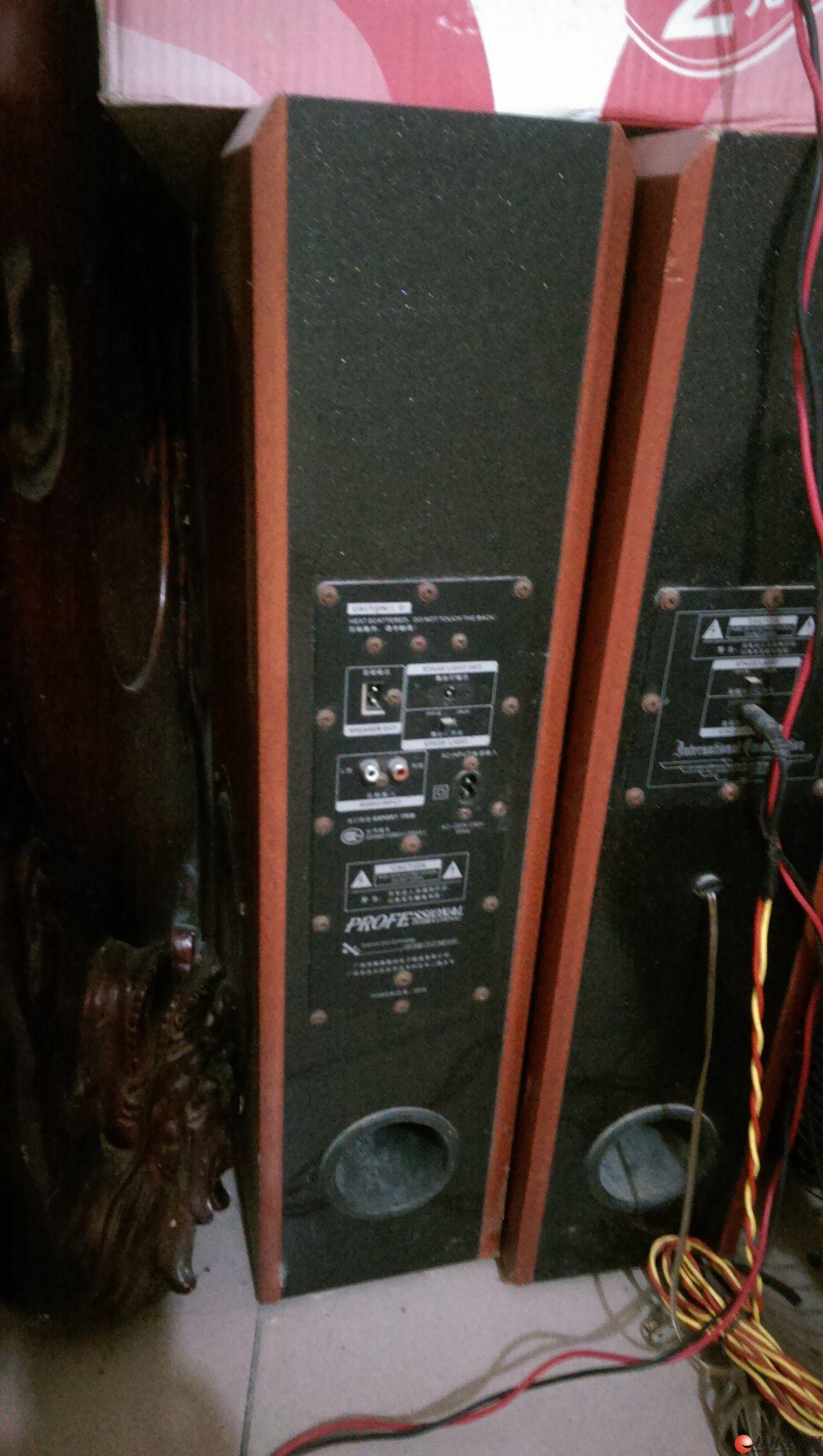 音箱一套处理,需要的速度
