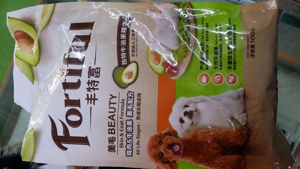 转让500g/袋,上海 丰特富 美毛成长狗粮,含鸡肉,牛油果,维生素及矿物质,美毛