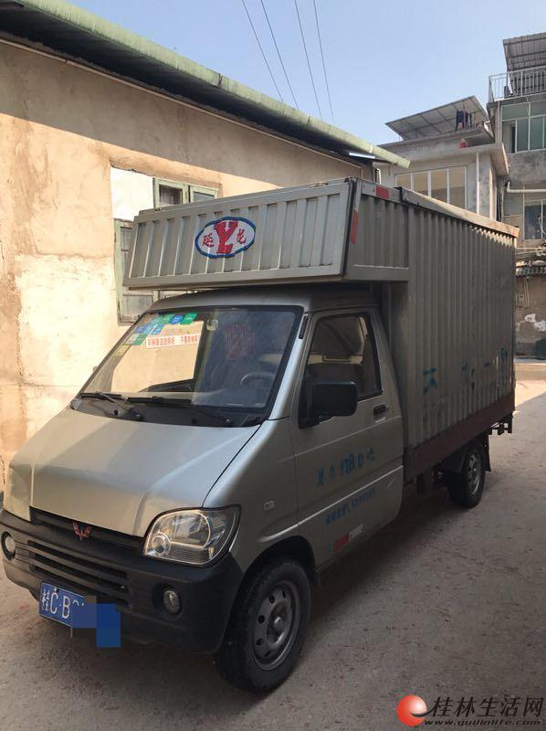出售辆五菱货车,1.0手动挡,车辆为个人使用