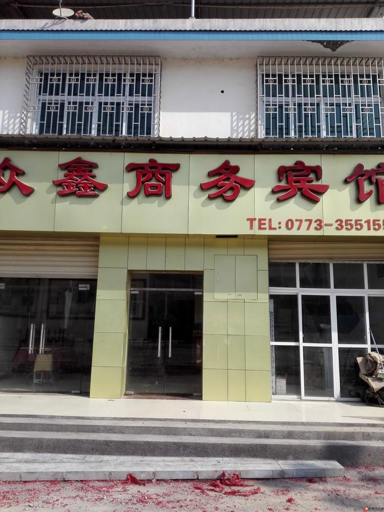 桂林雁山区雁山镇临街独栋房屋出租,可作为餐厅酒店经营