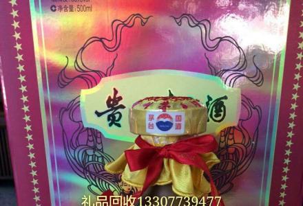桂林地区现金高价回收礼品回收白酒老酒洋酒回收购物卡回收手表回收礼品~!