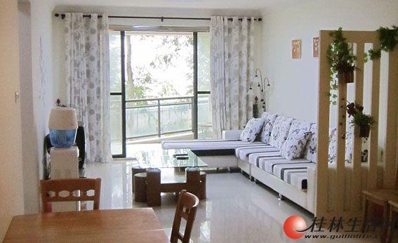花鸟市场对面《澳洲假日》精装二房二厅2000月