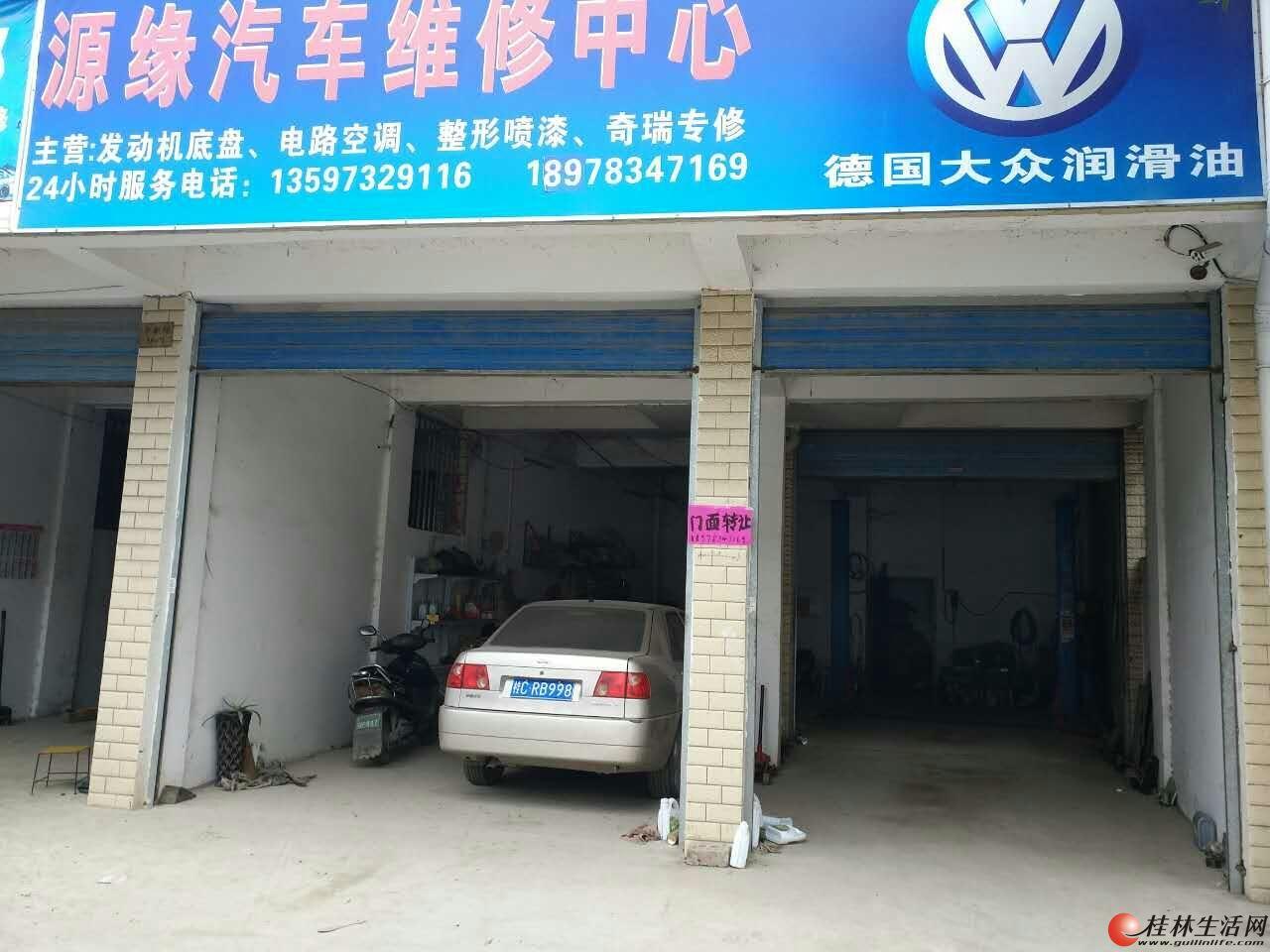 汽车维修店整体转让三万元