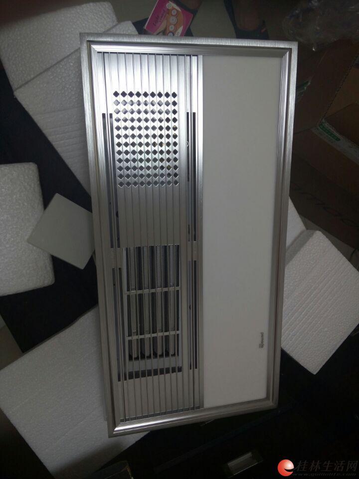 全新浴霸暖风机排风扇照明 超导三合一 集成吊顶LED灯