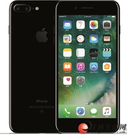 Apple iPhone 7 Plus (A1661) 128G 亮黑色 移动联通电信4G手机
