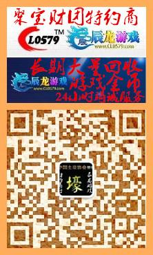 辰龙金币币/辰龙棋牌游戏币捕鱼游戏币100元=210W
