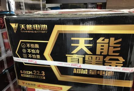 桂林天能超威电动车电池批发零售免费上门安装, 60V20A电动车电池 48v20a