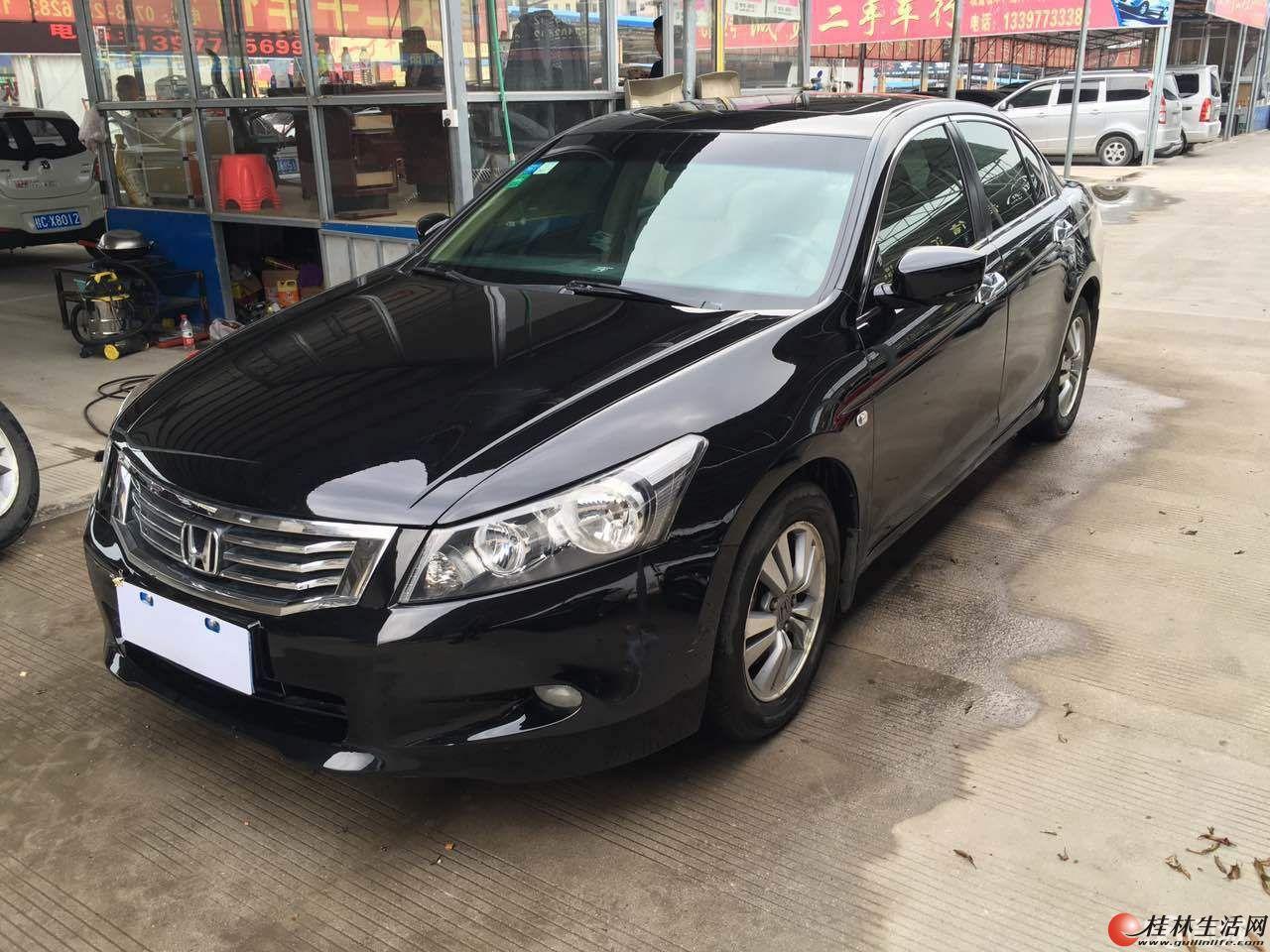桂林私家车出售本田雅阁。一口价。谢绝议价。