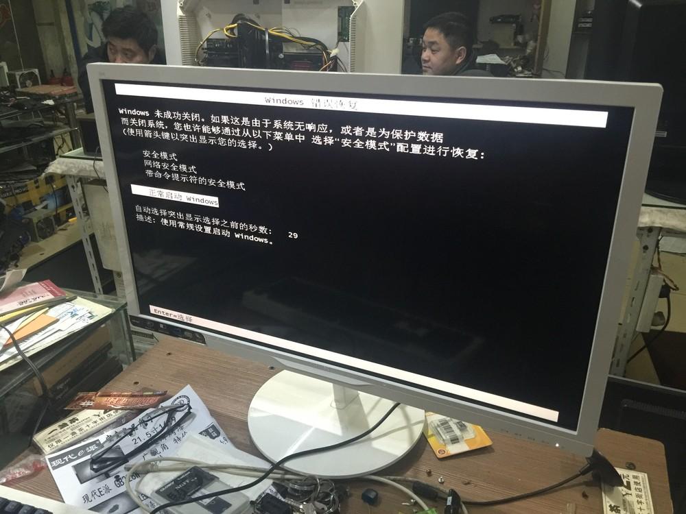【翔宇配件】飞利浦284E寸 MVA大屏 白色时尚,成色靓丽!
